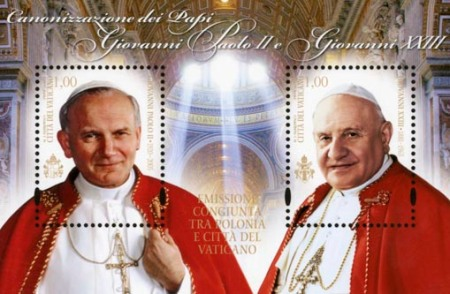 One-euro sheet features two popes to be canonized